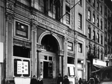Historic photo of the Forward Building on the Lower East Side