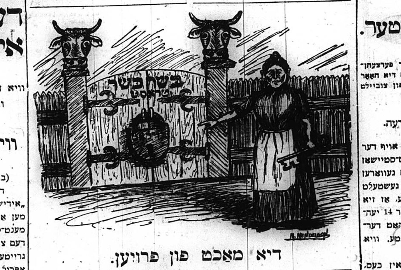 Old newspaper drawing of two bull heads on a locked gate with Yiddish writing on its doors. A Jewish woman stands next to it, holding a key.