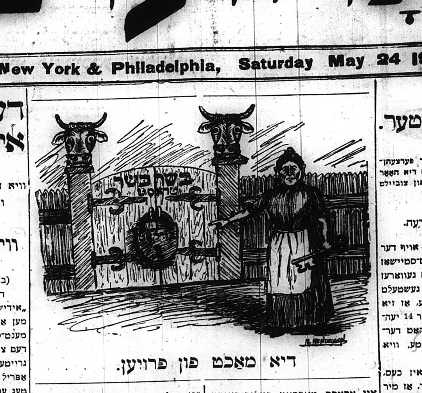 Newspaper drawing of a jewish women during the kosher meat boycott.