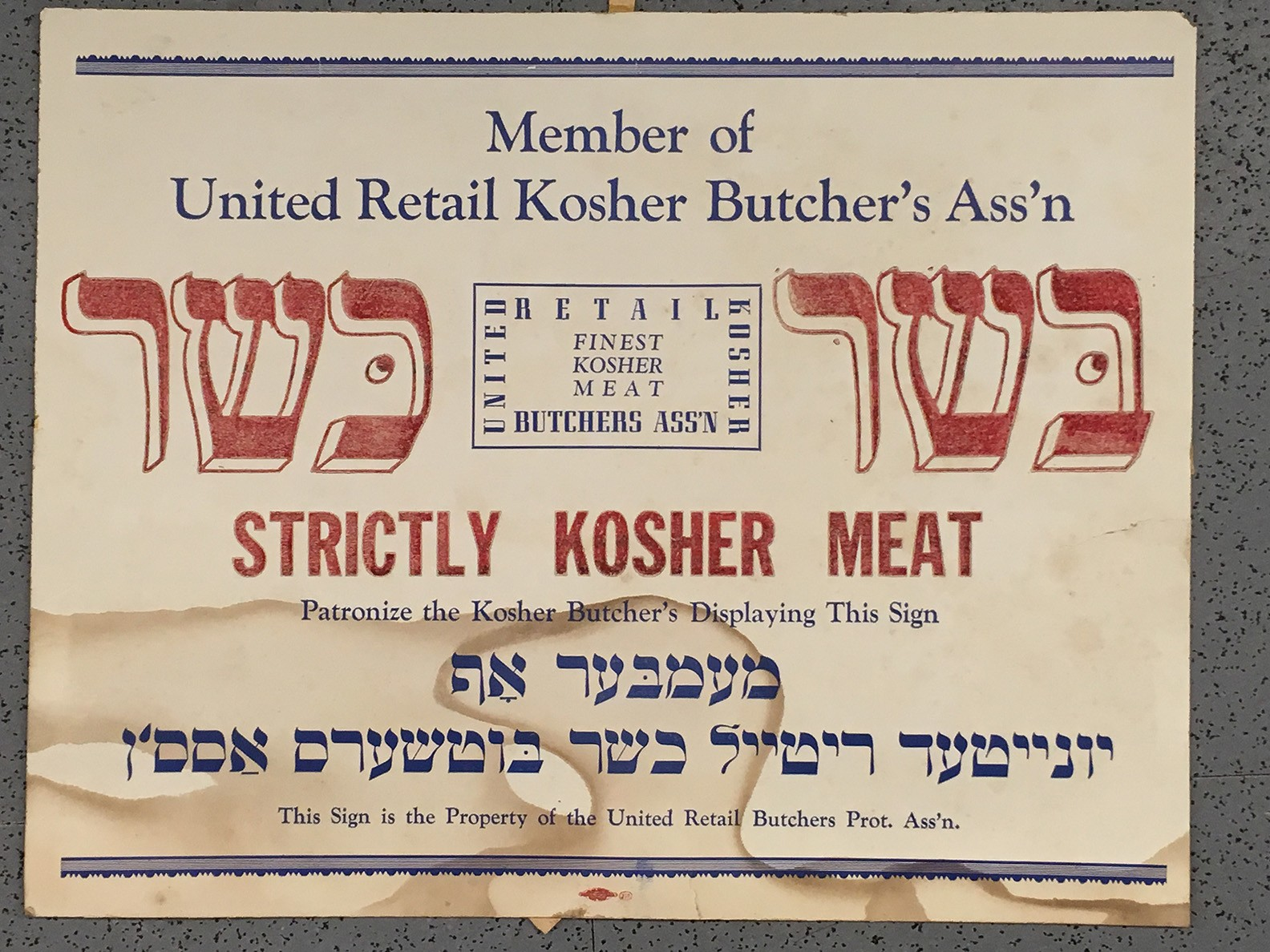 United Retail Kosher Butcher Association Member sign.